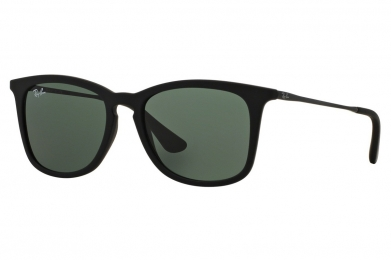 RAY-BAN JUNIOR S-RAY 9063S-7005/71(48CN)